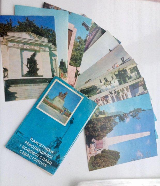 времени открытки крым магазин все известные
