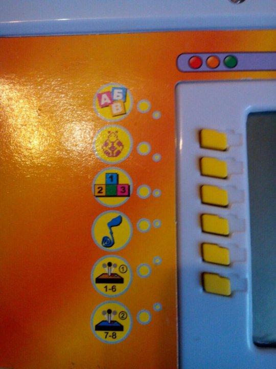 Детский мультибук версия 30 инструкция