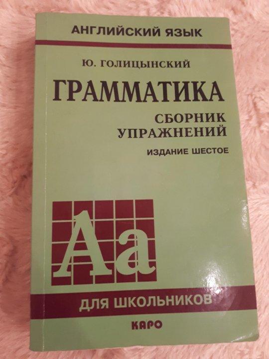 7 гдзометр голицынский издание