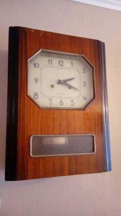 Продать часы янтарь часов выкуп швейцарских
