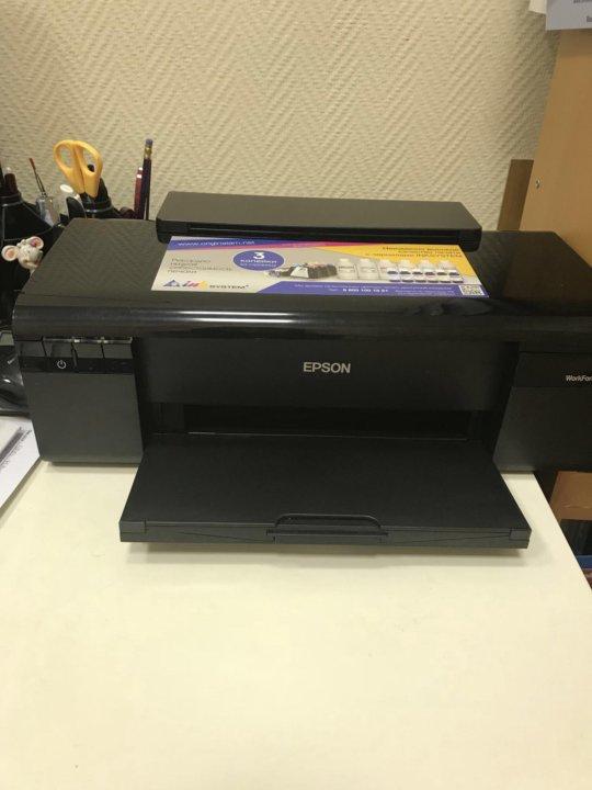 Epson WorkForce 30 Inkjet Printer Last