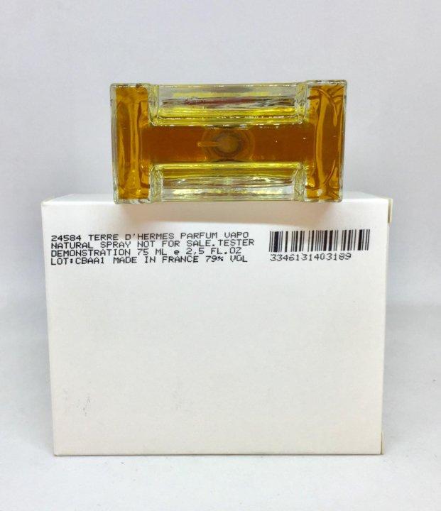Hermes Terre Dhermes Parfum Pour Homme купить в санкт петербурге