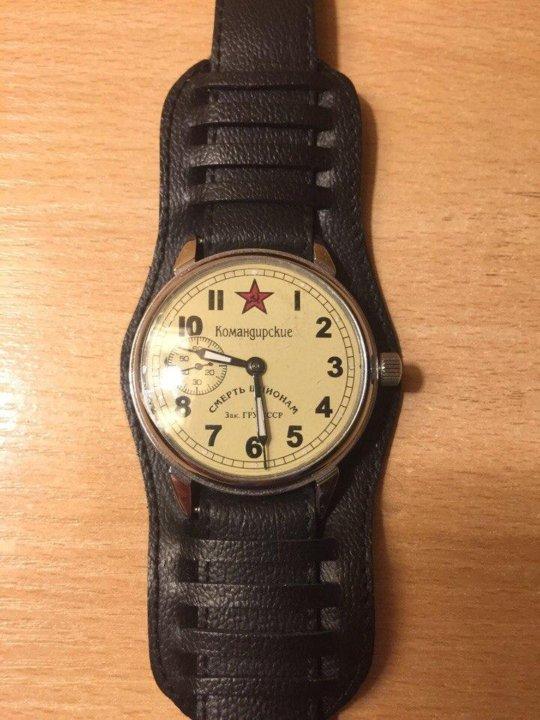 Наручные часы смерш гру часы наручные с речевым выходом купить