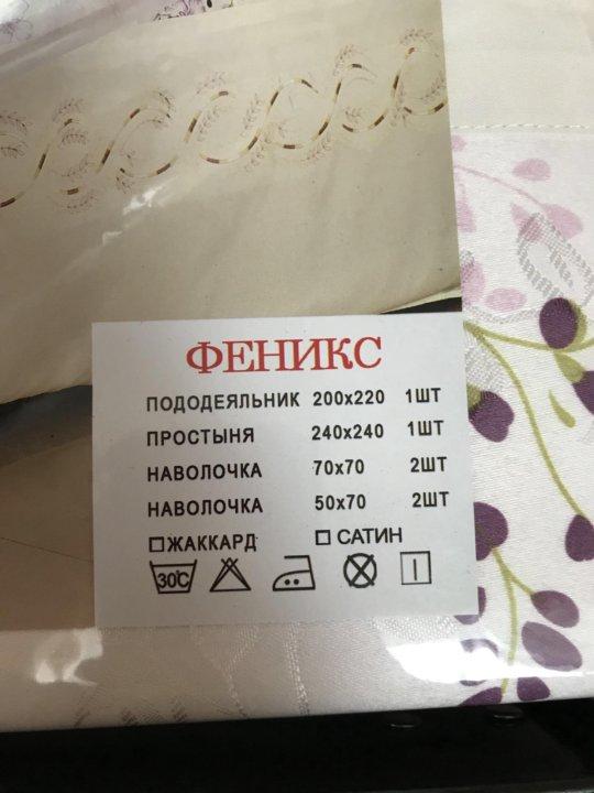 Текстиль для дома феникс дубай стиль цена iphone цены в дубае