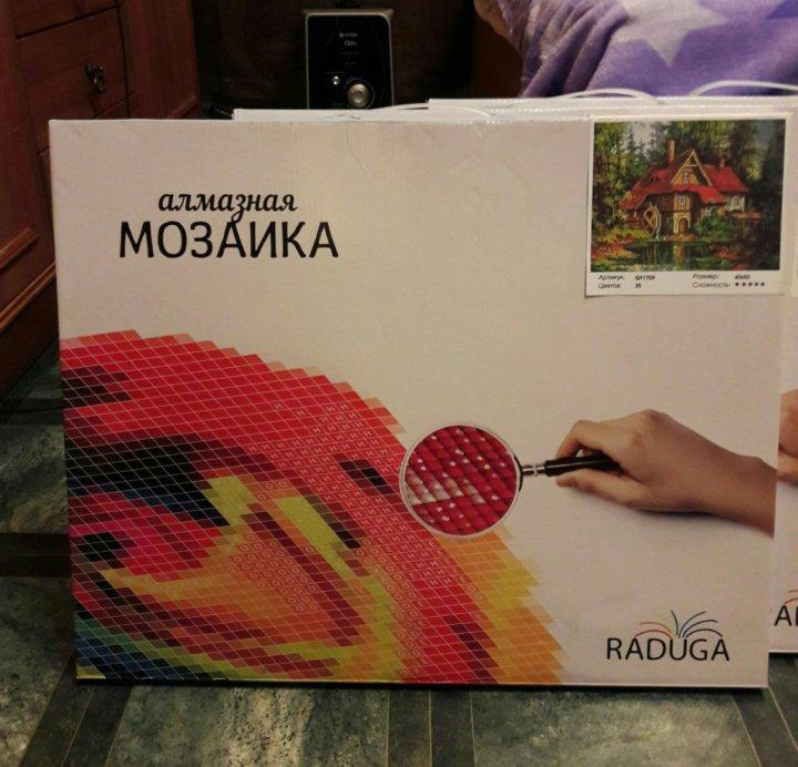Алмазная мозаика, размер 21х25 см во Владивостоке ( QX1151 ...   692x720