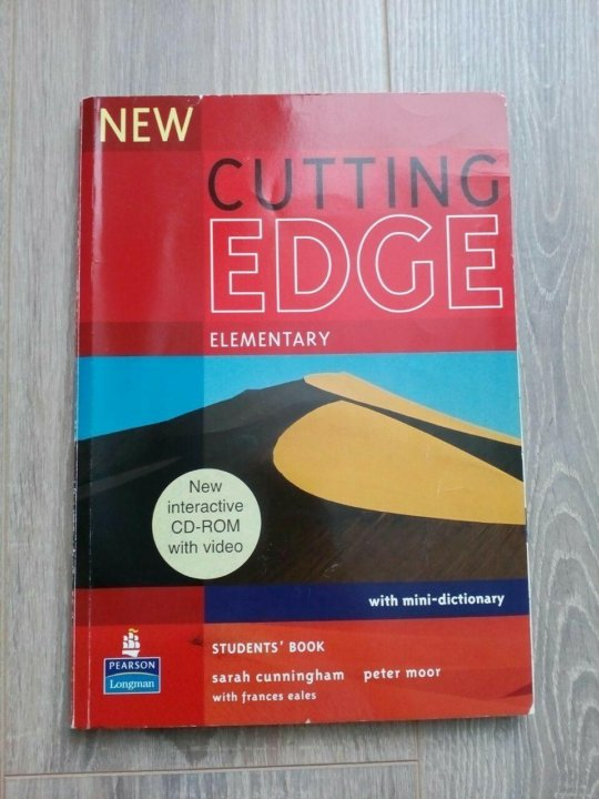 new cutting edge longmeen электронная книга