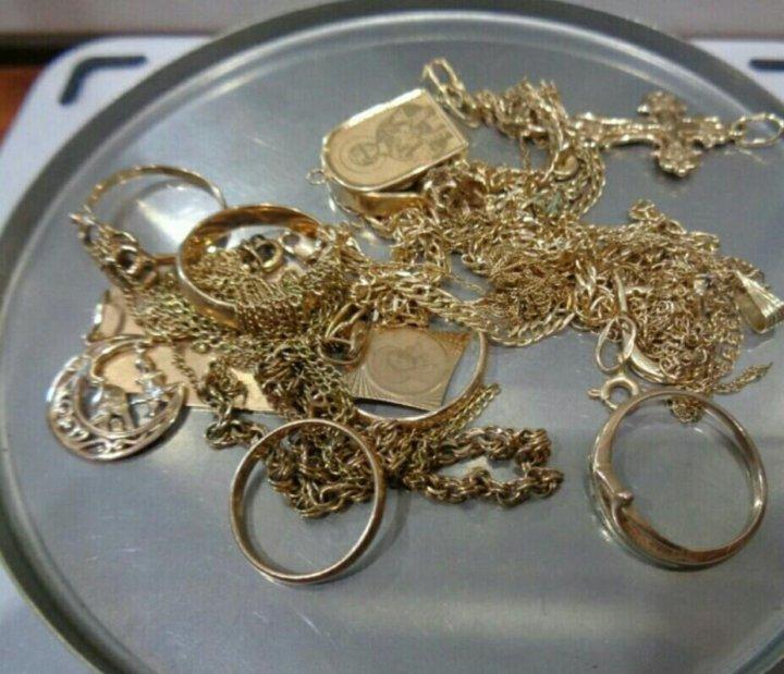 4dbbb16176a1 Лом золота – купить в Иркутске, цена 1 650 руб., дата размещения ...