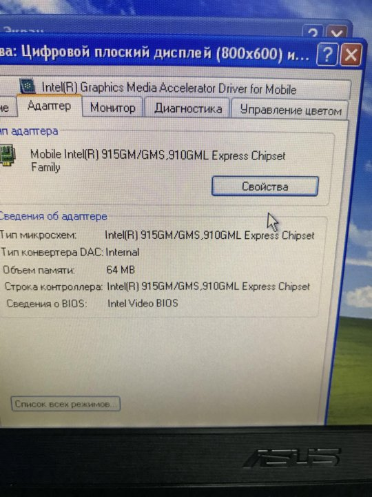 INTEL 915GM GMS 910GML AUDIO WINDOWS DRIVER