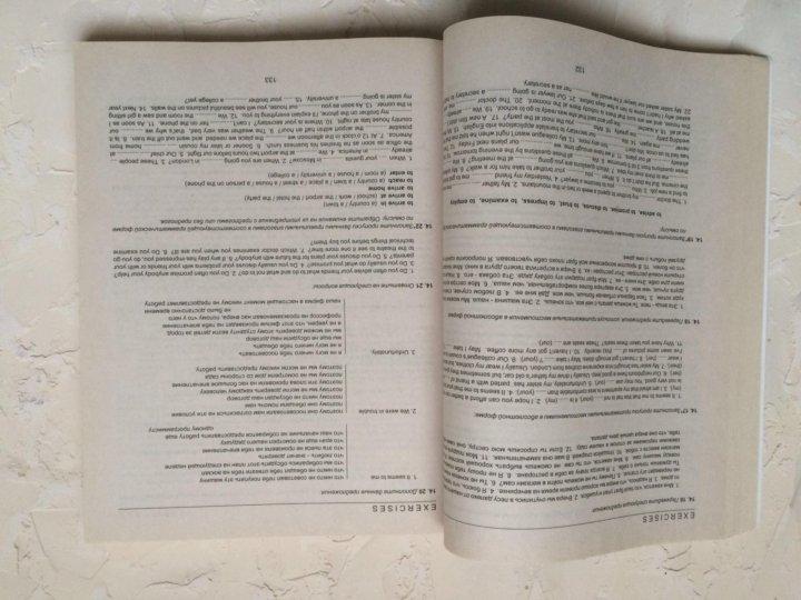 татьяна камянова практический курс английского языка гдз