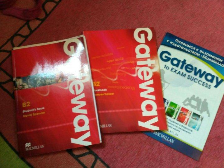 ответы на gateway b2 workbook 8 класс
