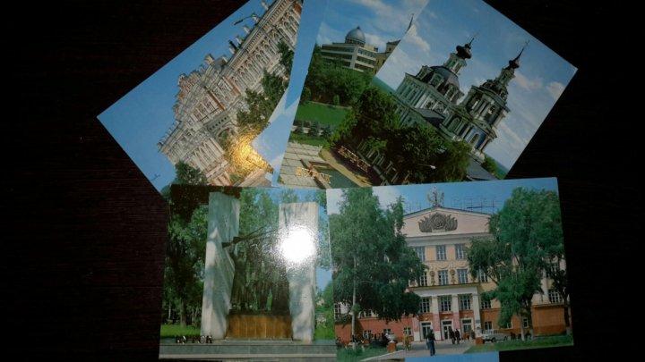 Магазин открыток курск