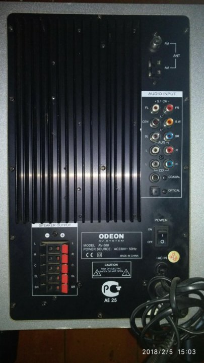 схема сабвуфера odeon av -100 видео