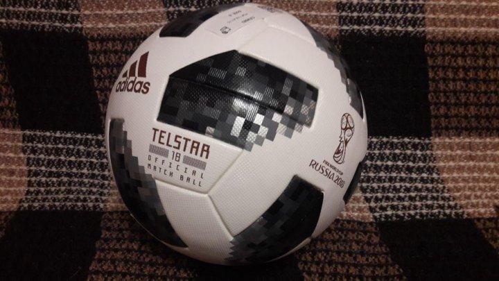 Официальный мяч ЧМ-2018 Telstar 18 – купить в Москве cbc3b84c4d619