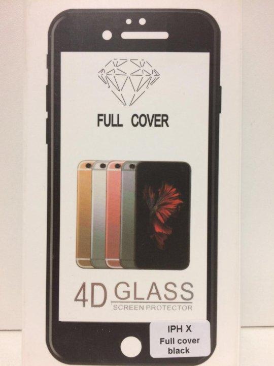 Защитные стекла – купить в Омске d7f9decbed07f