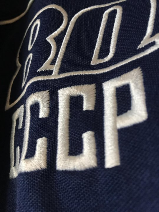 8f01e74a Олимпийка Adidas s80 СССР ретро – купить в Москве, цена 4 699 руб ...