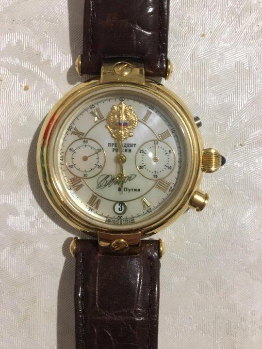 Ha продам часы часы полет наручные продам