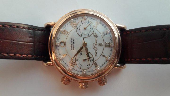 Куплю золотые часы новосибирск часы женские guess официальный сайт купить