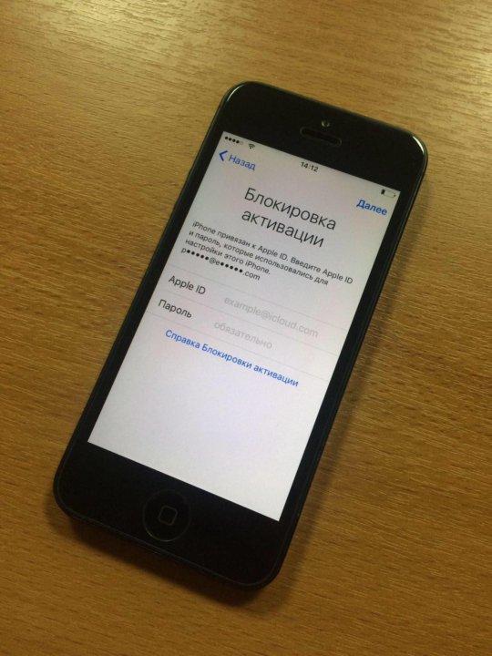 Скопировать фото с заблокирован ногой телефона