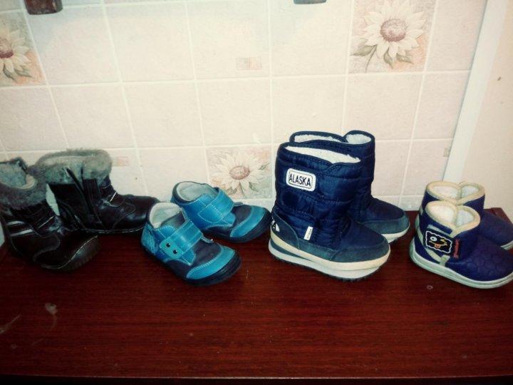 43dcceff2 Детская обувь весна – купить в Кемерове, цена 250 руб., дата ...