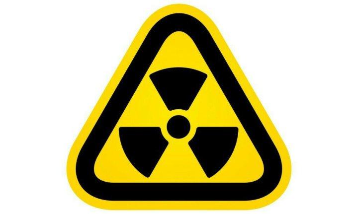 наносишь сначала картинка химическая радиация несколько разновидностей
