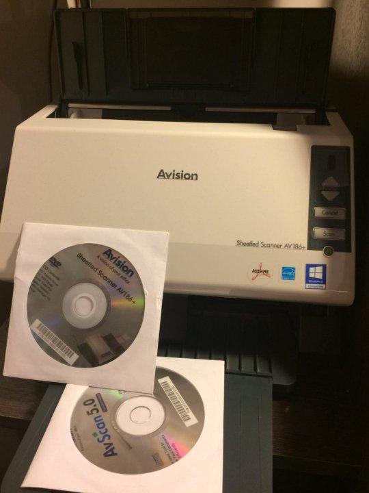 Avision AV186+ Scanner 64 BIT Driver