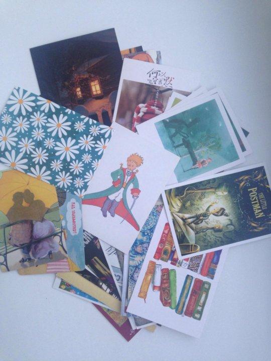 Как сделать открытку для посткроссинга, юбилеем лет