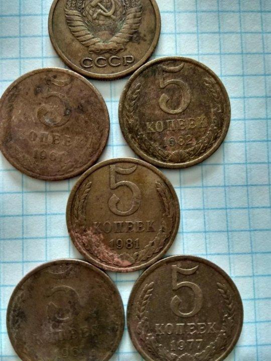 Определение старых монет по фото