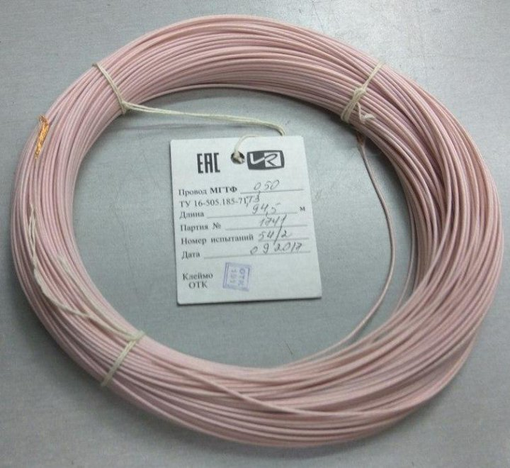 Продам провод кабель мгтф 0,50 – купить в Иваново, цена 20 руб ...