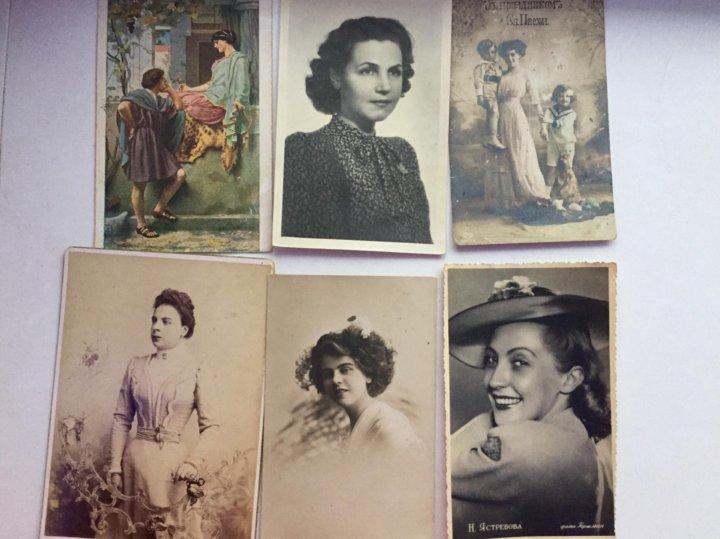 Свадьба поздравления, старинные открытки фото продать