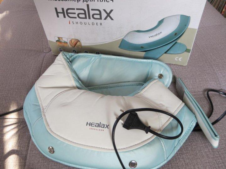 Массажер healax ishoulder цена самые красивые кружевное нижнее белье