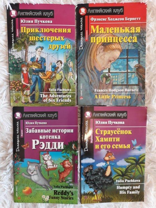 Клуб чтения москва клуб кекусинкай в москве