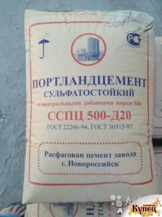 Реагент бот телеграм ЦАО Эйфоретик безкидалова Курск