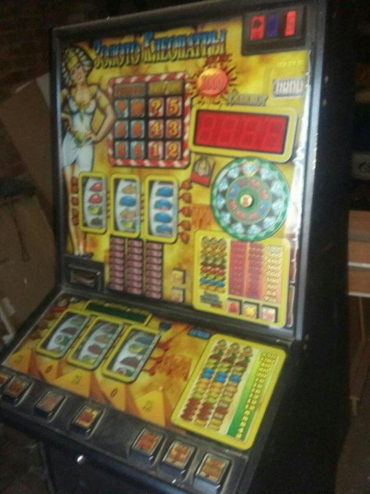 Игровые автоматы в самаре телефоны онлайн казино в рулетку на реальные деньги без первого взноса
