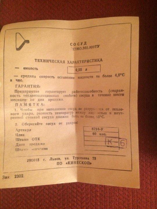Мет  Стоимость Новосибирск Гаш Продажа Мытищи