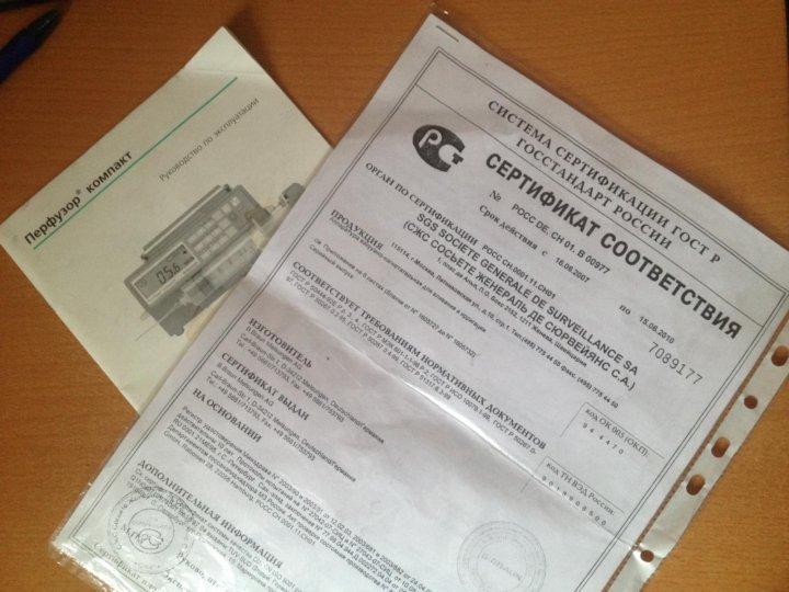 Шприцевой насос B Braun Perfusor COMPACT – купить в Москве, цена 50 ... 81beb0c7b64