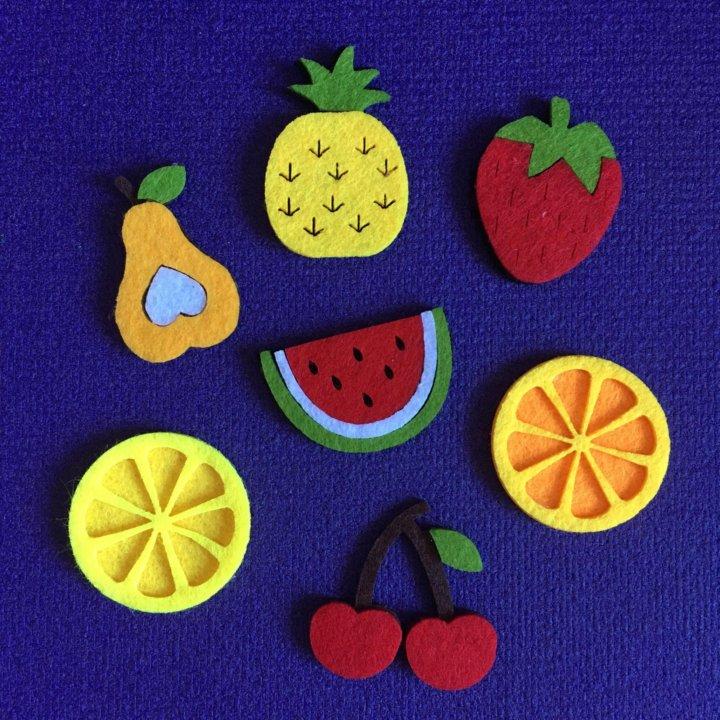 фрукты и овощи из фетра картинки чтобы