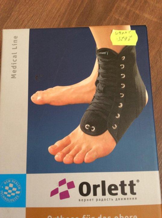 Продам ортез голеностопного сустава lab-201 коленного сустава связки