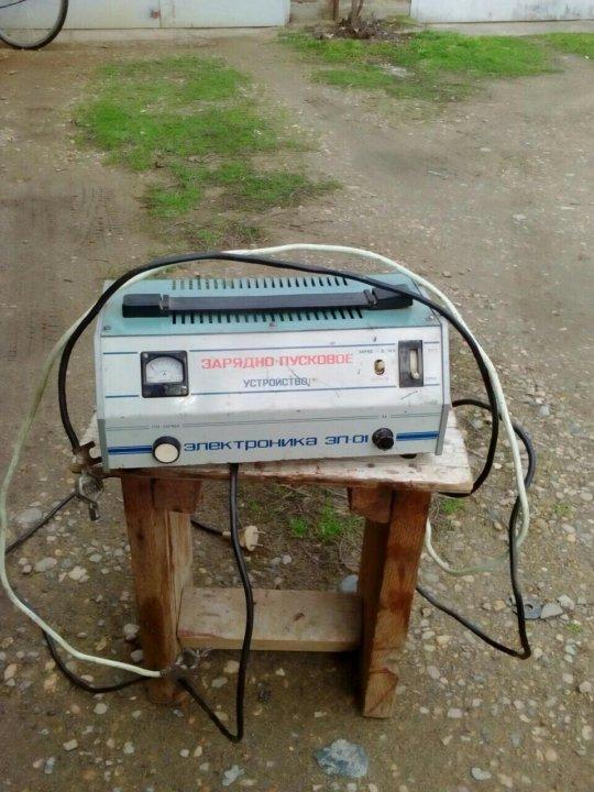 пуско зарядное устройство для автомобильного акб купить в