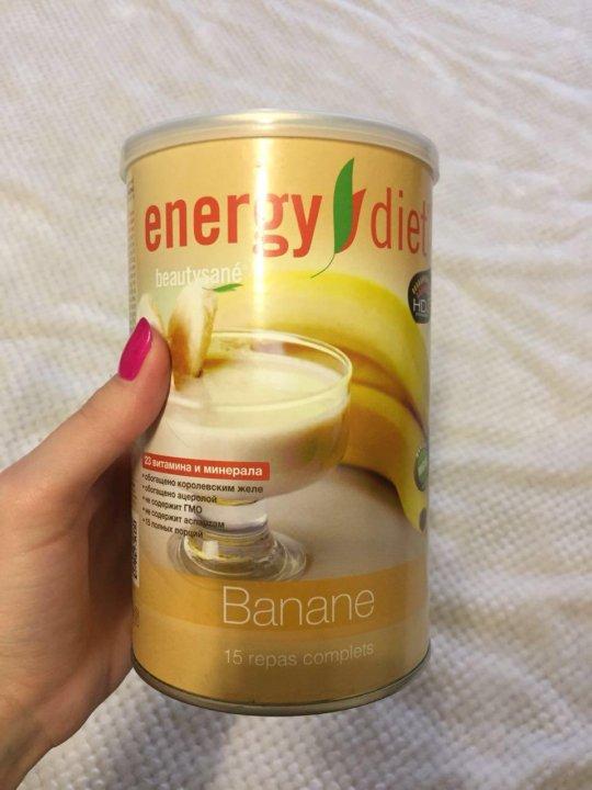 Куплю коктейль энерджи диет