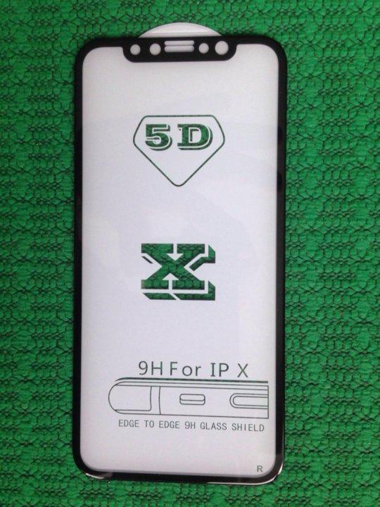 Защитное стекло iphone x-xs. Фото 1. Омск. ... ae8950a122b2f