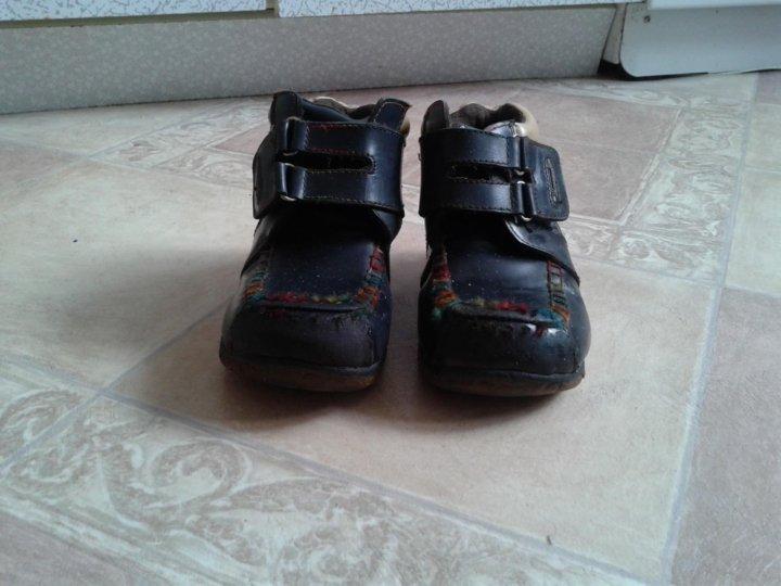 4a70db148 Осенние ботинки ШАЛУНИШКА натуральная кожа р 25-26 – купить в ...