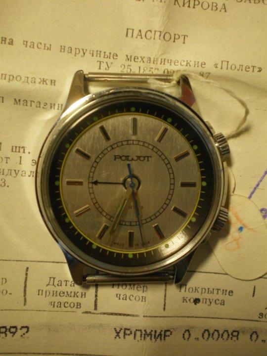 Часы красноярске в механические продать работы час стоимость токаря за