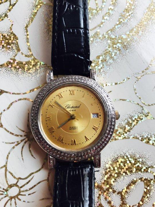 Часы шопард золотые продать самсунг благо планшет в ломбарде