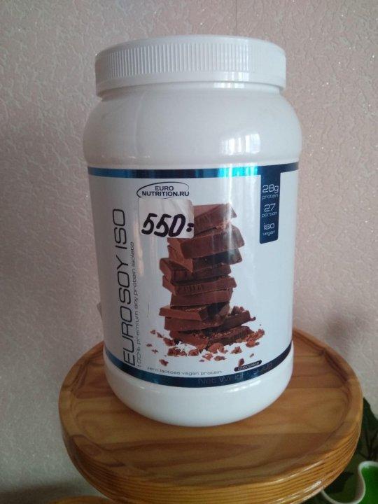 Изолят Соевого Протеина Для Похудения. Лучший протеин для похудения