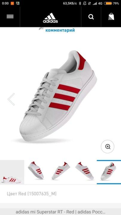 pretty nice 12701 01d75 Adidas MI SUPERSTAR RT – купить в Ростове-на-Дону, цена 500 ...