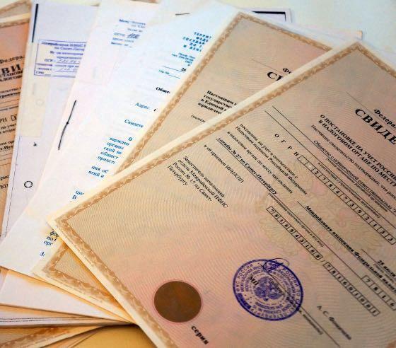 Помощь в регистрации ип ооо красноярск скачать новый бланк декларация 3 ндфл