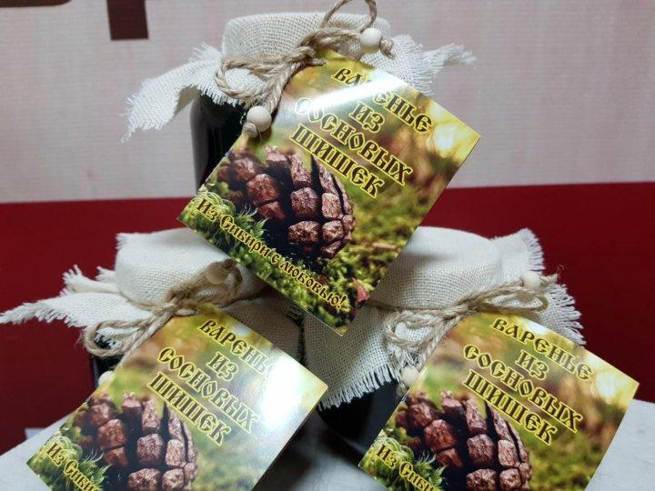 Букет из сосновых шишек варенье букеты осень-зима 2017