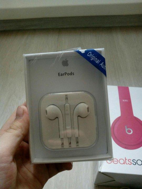 Apple EarPods (подделка f9c5c077c7815