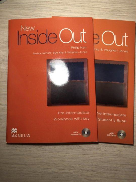 Решебник к new inside out