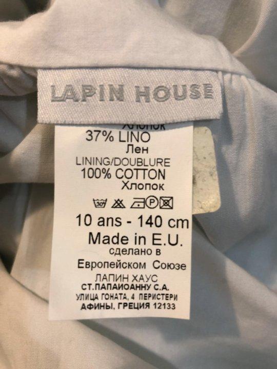 7b952304aa6 Стильное платье LAPIN HOUSE – купить в Химках, цена 1 750 руб., дата ...